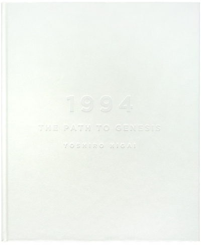 1994 THE PATH TO GENESIS_YOSHIROHIGAI_cover.jpg