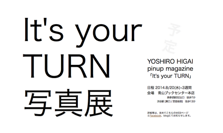 YOSHIROHIGAI_IT'SYOURTURN_写真展_ABC_20140820.png