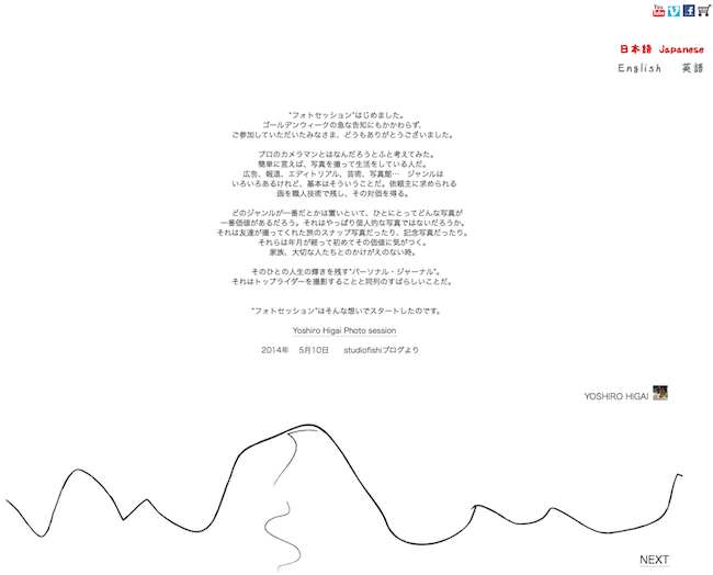 homepeag-END-2014-08-10.png